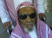 وفاة أقدم مؤذني المملكة الشيخ «ناصر الهليل»