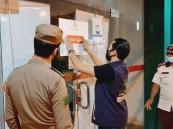 صحة مكة تغلق مستشفى خاصًا لمدة (60) يومًا بسبب مخالفات جسيمة