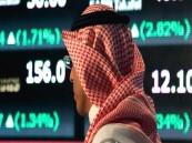 الأسهم السعودية تغلق مرتفعة بتداولات 8.6 مليارات ريال
