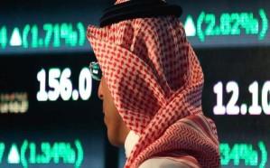 """مؤشر """"الأسهم السعودية"""" يغلق منخفضاً عند 10095 نقطة"""