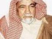 وفاة الراوي والشاعر حمود محمد النافع