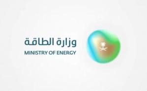 «الطاقة»: تعرض مصفاة تكرير البترول بالرياض لاعتداءٍ إرهابي بطائراتٍ مُسيّرة