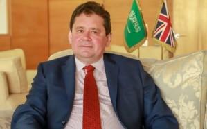 السفير البريطاني: مهاجمة منشأت النفط في المملكة تصعيد خطير 