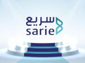 قائمة البنوك الداعمة لنظام المدفوعات الفورية «سريع»