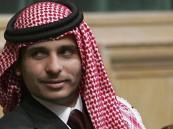 الأمير حمزة: سأبقى على عهد الآباء والأجداد وفيا لإرثهم مخلصا للملك