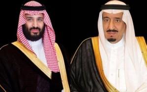 الملك سلمان وولي العهد للعاهل الأردني: ندعم إجراءاتكم لحفظ الاستقرار