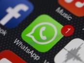 """احذروا.. تطبيق """"WhatsApp Pink"""" يسهل اختراق هواتفكم"""