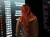 مؤشر سوق الأسهم السعودية يغلق منخفضاً عند مستوى 10012.13 نقطة
