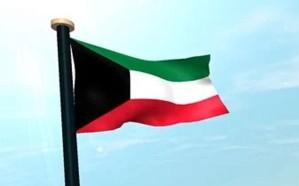 حبس رئيس الوزراء الكويتي السابق وحظر النشر في قضية صندوق الجيش بالكويت