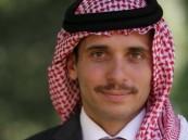 الأردن: الأمير حمزة بن الحسين ليس قيد الإقامة المنزلية ولا موقوفاً