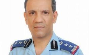 التحالف: تدمير مسيرة مفخخة أطلقتها الميليشيا الحوثية تجاه المملكة
