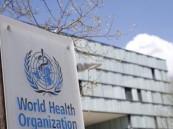 الصحة العالمية.تحذر من مخاطر موجة كورونا الجديدة في أوروبا