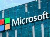 تحذير عالي الخطورة من الأمن السيبراني بشأن عدة ثغرات في أحد منتجات «Microsoft»