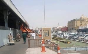 إيقاف العمل بحراج سوق الخضار والفاكهة المركزي في جدة