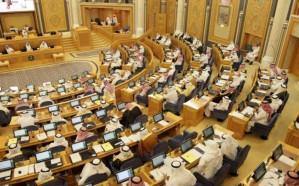 مجلس الشورى يوافق على تعديل المادة 25 من نظام التقاعد المدني