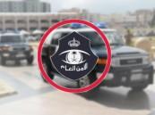 الأمن العام يستعيد ذكرى أحد منسوبي شرطة القصيم استشهد قبل 17 عاماً