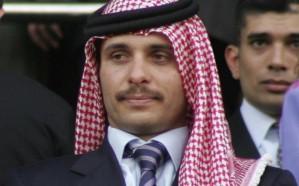 الأردن يحظر النشر في القضية المرتبطة بالأمير حمزة بن الحسين