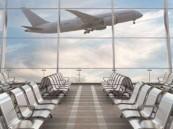 الطيران المدني: هناك لجان ستعلن عن الوجهات التي لاينصح السفر إليها