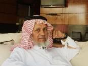 والد نائب رئيس التحرير في ذمة الله