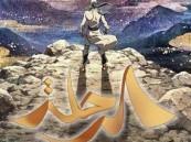 """""""الرحلة"""" أول فيلم سعودي معفى من المقابل المالي"""