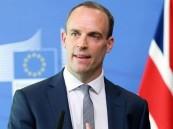 """بريطانيا: """"نحمل الحوثيين مسؤولية الهجوم على مدنيين في مأرب"""""""