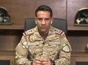 التحالف يعلن تدمير طائرة مسيرة أطلقها الحوثيون باتجاه خميس مشيط