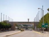 جامعة الملك فهد تعلن بدء القبول المباشر للفائزين في مسابقات الأولمبياد الدولية