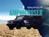 """رئيس """"الترفيه"""" يعلن عن مشروع جديد بالبحر الأحمر لأنشطة الغوص"""