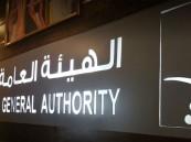 «هيئة العقار» تُصدر ضوابط الإعلانات العقارية ومتطلبات الترخيص