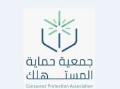 أسعار فحص كورونا المستجد وإصدار شهادات السفر.. قائمة محدثة