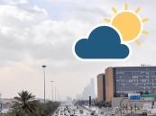 حالة الطقس المتوقعة ليوم غدٍ الإثنين في المملكة