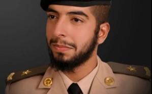 الغامدي برتبة ملازم في وزارة الدفاع