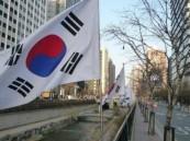 كوريا الجنوبية تحقق في شكوى إجبار سفيرها بالمملكة مواطنة على خلع حجابها