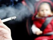 """""""الصحة"""": مخاطر صحية يتعرض لها الأطفال جراء التدخين السلبي"""
