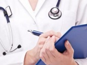 صحة مكة تدعو الراغبين في التطوع الصحي لخدمة الحجيج للالتحاق بالفرص التطوعية