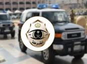 القبض على مواطنتين ومواطن تورطوا في مشاجرة جماعية بسوق تجاري في الرياض