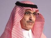 وزير المالية: المملكة تستهدف خصخصة 160 مشروعاً في 16 قطاعاً