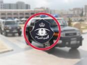 ضبط مواطن انتحل صفة رجل أمن وارتكب جرائم سلب في الرياض