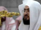صدور التوجيه الكريم بتكليف الشيخ «بندر بليلة» لإلقاء خطبة عرفة