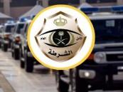 القبض على تشكيل يضم 13 شخصاً تخصصوا في سرقة أغطية شبكات الصرف في الرياض