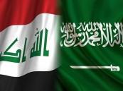 المملكة تعرب عن بالغ الأسى لحريق مستشفى الحسين التعليمي بمدينة الناصرية في العراق