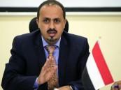 الإرياني: الحوثيون ينهبون البنوك الحكومية في البيضاء استباقا لتقدم الجيش