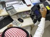 وزير التجارة يعتمد اللائحة التنفيذية لنظام مهنة المحاسبة والمراجعة