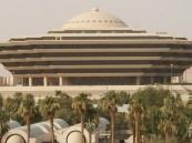 """""""الداخلية"""" تنفذ حكم القتل حداً بمواطن قتَل زوجته خنقاً بالقريات"""