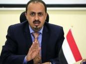 الإرياني يعلن تصدي الجيش اليمني والمقاومة لهجوم حوثي في البيضاء