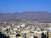 مسؤول يمني: تحرير البيضاء أصبح ضرورة حتمية