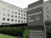 أمريكا تحث إيران على السماح لمواطنيها بممارسة حقوقهم في حرية التعبير والتجمع السلمي