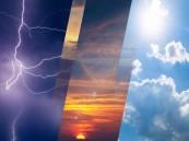 """""""الإنذار المبكر"""" ينبه من هطول أمطار على عدد من المناطق ورياح نشطة وأتربة مثارة في أخرى"""