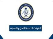 """القوات الخاصة للأمن والحماية توفر وظائف عسكرية للعنصر النسائي برتبة """"جندي"""""""