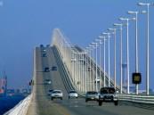 السماح لمن تلقوا «اللقاح الصيني» بدخول المملكة عبر جسر الملك فهد